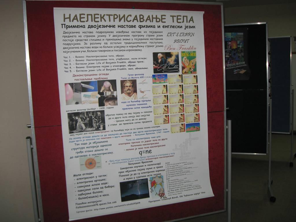 bss2011-19-61